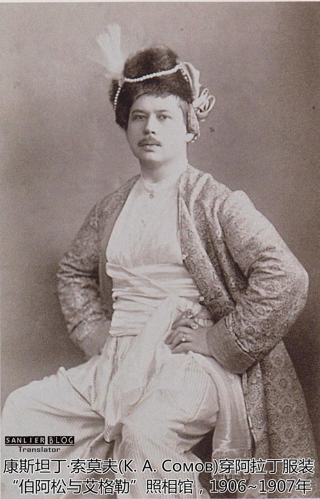 19世纪末-20世纪初俄罗斯人像摄影(22张)22