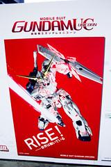 AFA14_Gundam_04