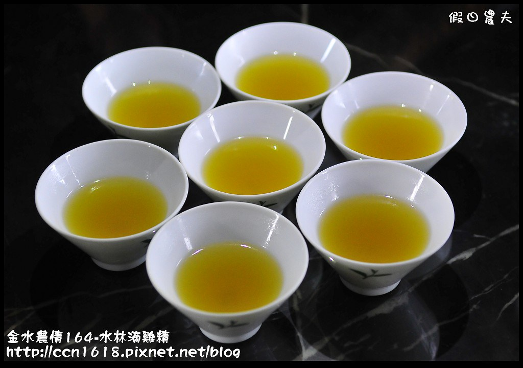 金水農情164-水林滴雞精_DSC8583