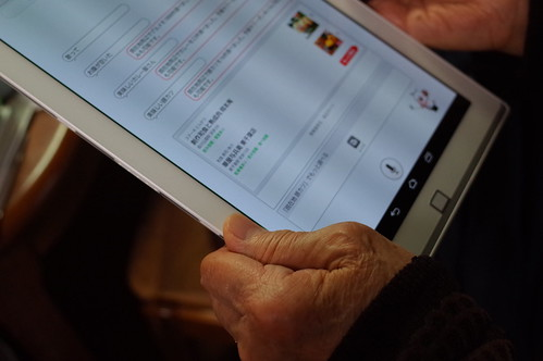 tablet for elderly people