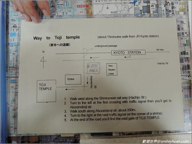 京都車站到東寺地圖