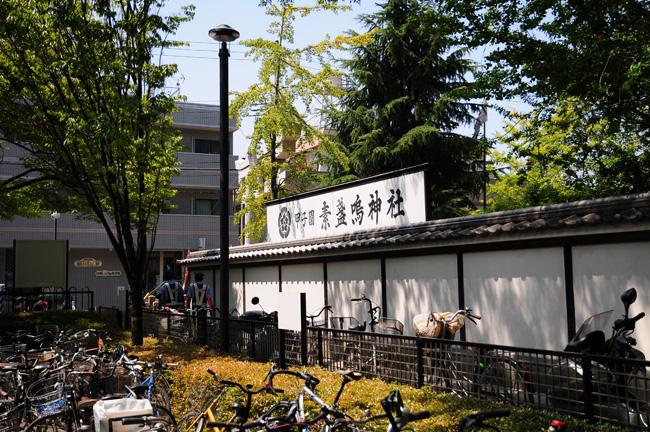 素盞鳴神社