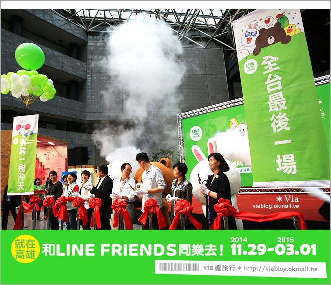 【2015高雄寒假活動】高雄LINE展2014~2015/3月《台灣最終場》把握最後機會!7