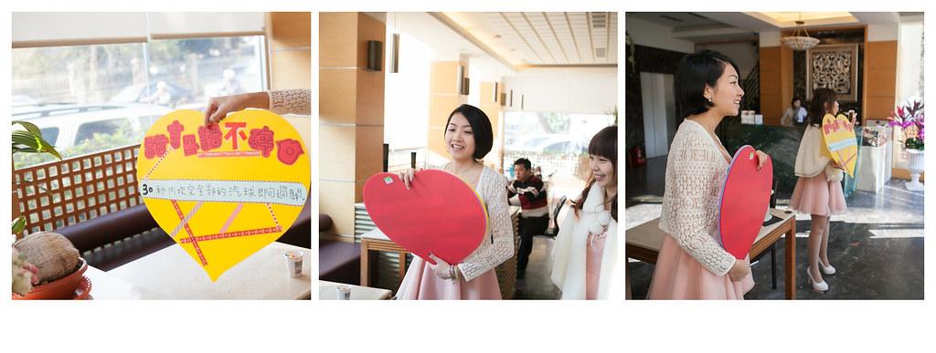 9-9-婚攝樂高-婚禮紀錄-婚攝-台中婚攝-豐原儷宴
