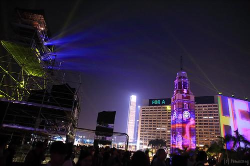 Hong Kong Pulse 3D Light Show