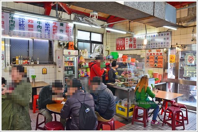 瑞芳火車站卡特牛肉麵010-DSC_0703