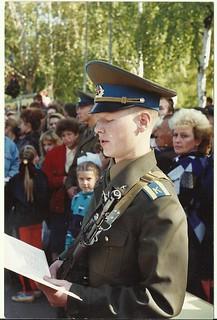 Вячеслав Рычков