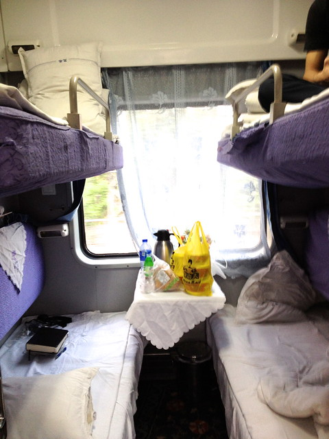 sleeper train from Guangzhou East Railway Station to Nanning