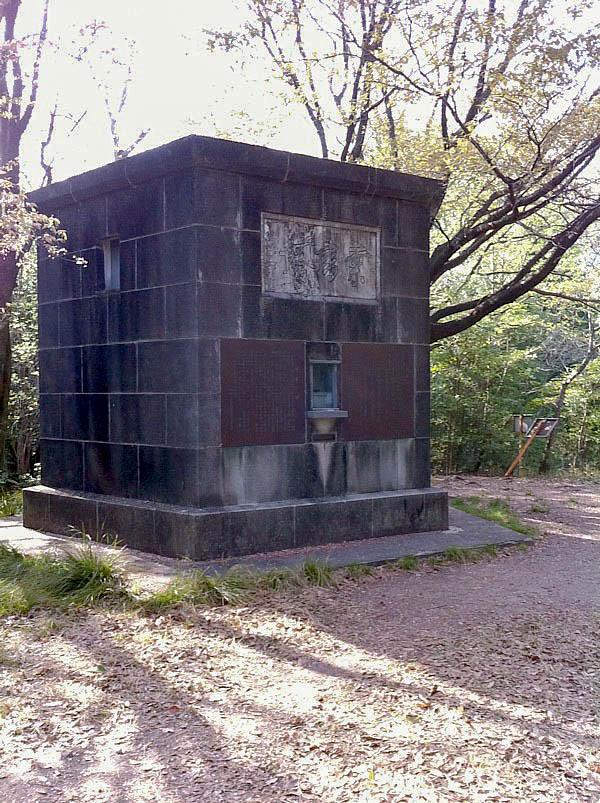 葉書供養塔