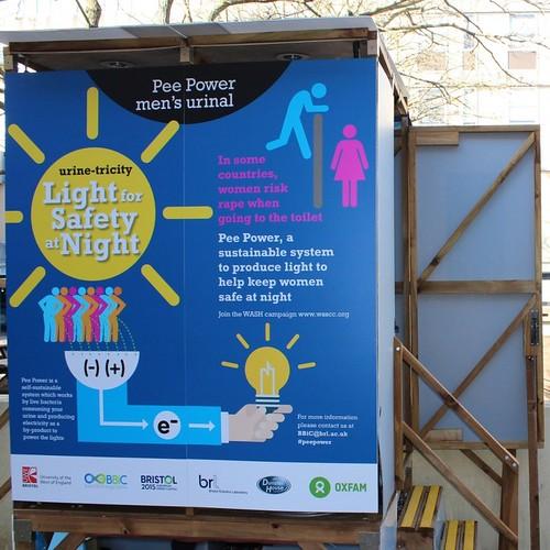 「尿電廁所」。(來源:UWE Bristol)