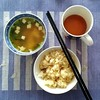 Today's breakfast - tamago kake gohan, miso soup and tea. Thinking about my trip to Japan a couple years ago.