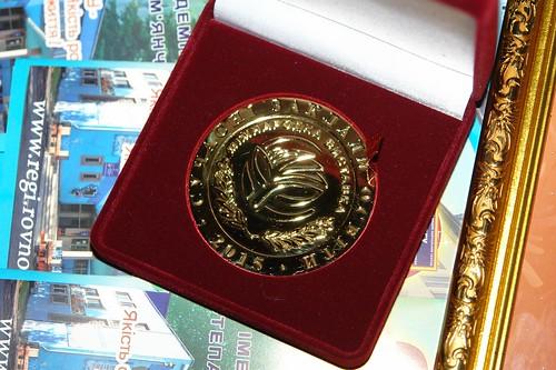 МЕГУ медаль 01