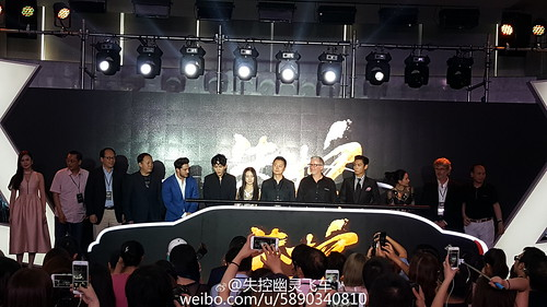TOP Shanghai Press Con OUT OF CONTROL 2016-06-14 (88)