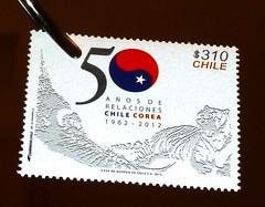Chile 2012 stamp   Relaciones Chile - Corea