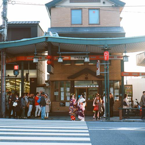 kyoto_05