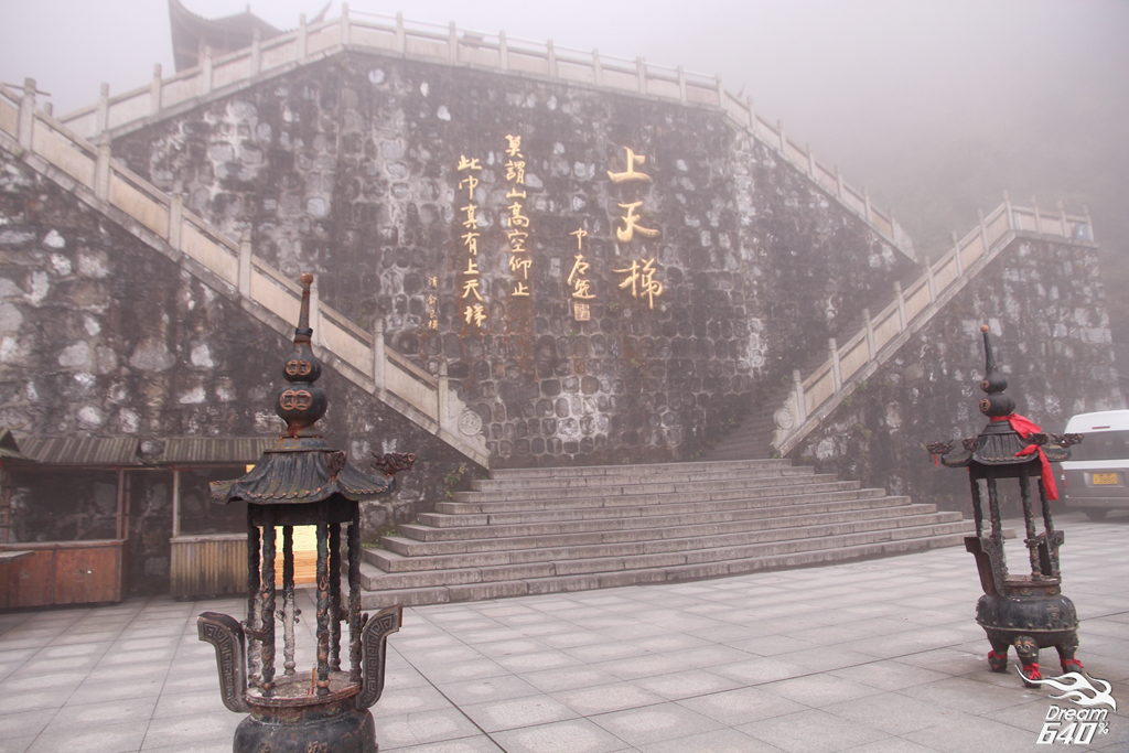 天門山 Tian Men Mountain121