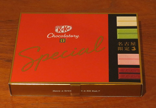 Nagoya Chocolatory Special Kit Kat Collection (Japan)