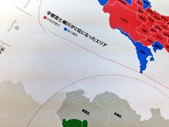 思想で塗り分けられる東京地図