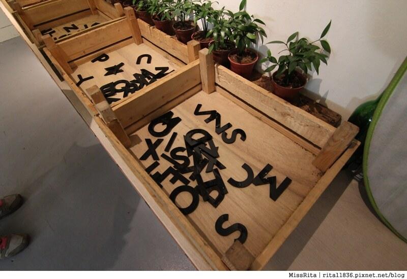 2014勤美術館聖誕活動66