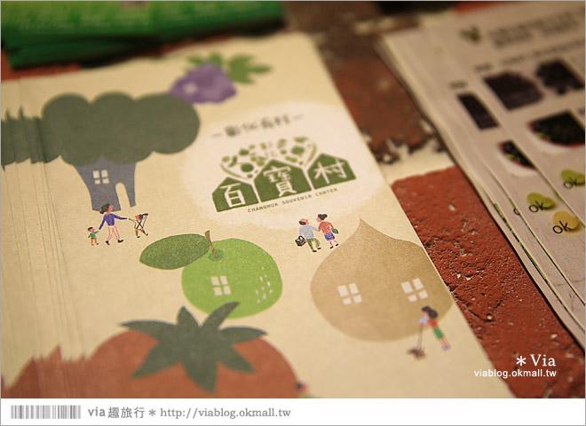 【彰化百寶村】埤頭鄉農會老穀倉大變身!Lu's人氣插畫家加持~繽紛殼倉好Q!36
