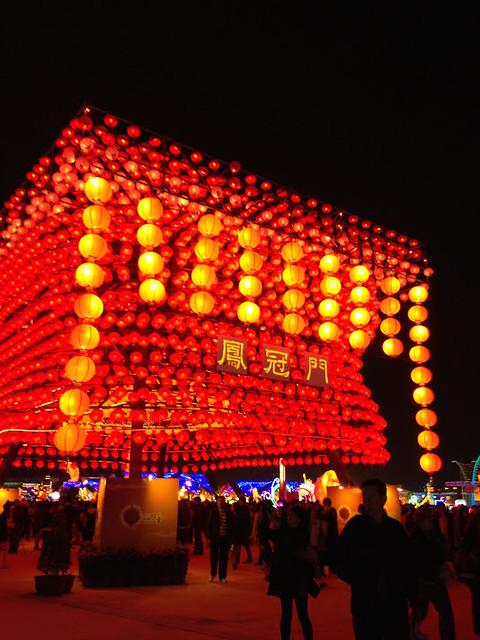 20150305台中燈會+-+8