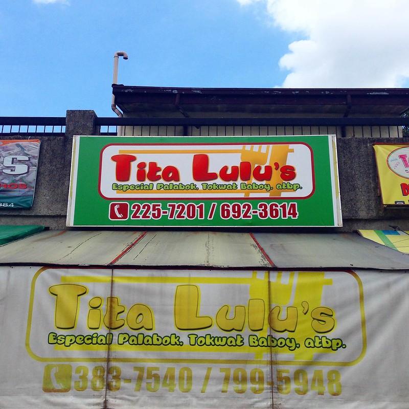 LULU sign