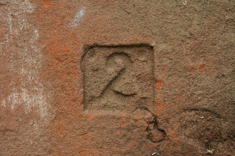 Old Brick texture 15