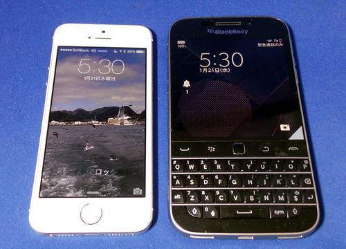 BBC&iPhone-5S-2