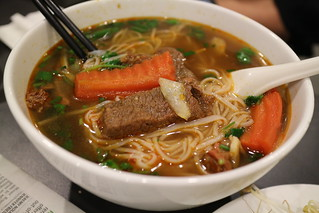 Pho So 1 - Pho Bo Kho – Beef Stew Noodle Soup