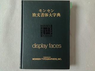 """Monsen """"display faces"""""""