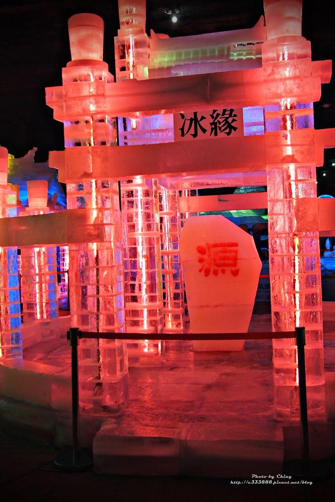 台中高鐵-2015正宗哈爾濱冰冰燈冰雕展-17
