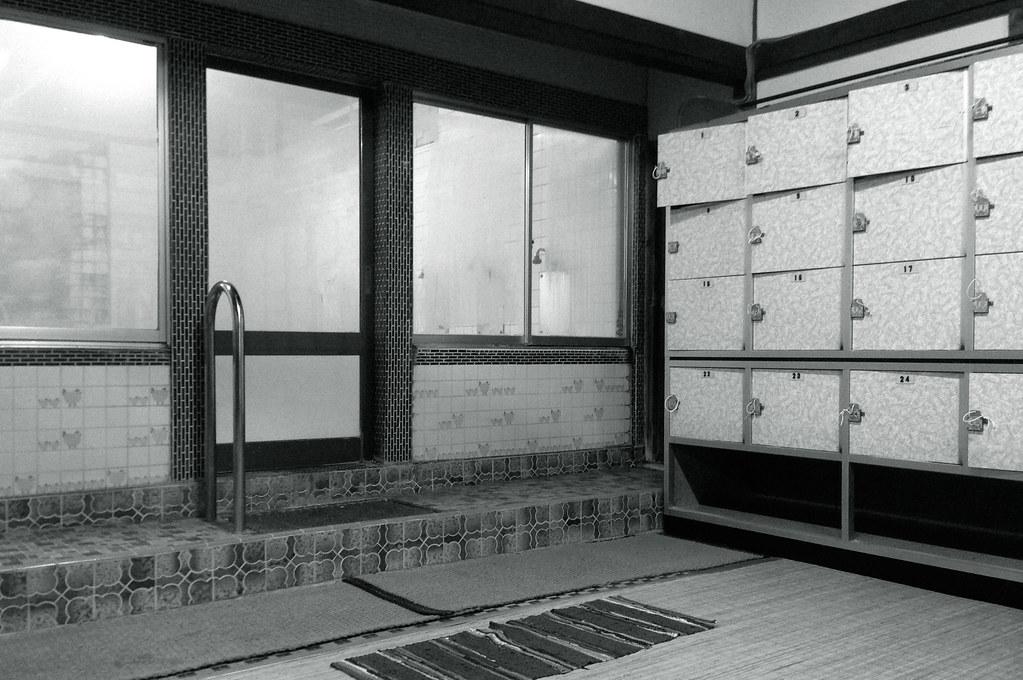 a public bath