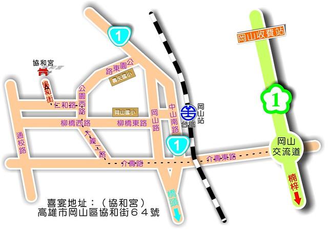 岡山區協和宮地圖