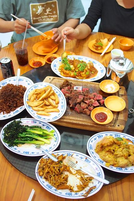 New Ubin Seafood, Sin Ming Industrial Estate