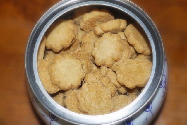 ダニッシュミニクッキー
