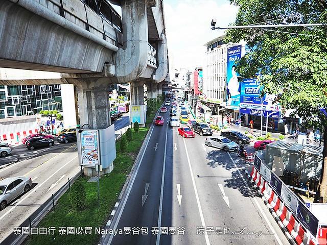 泰國自由行 泰國必買 Naraya曼谷包 泰國曼谷 11