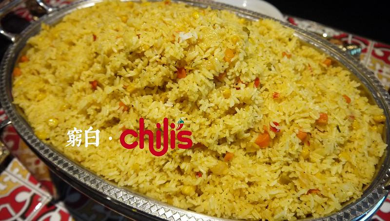 Chilis 16