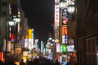 074 In de buurt van Shinjuku Station