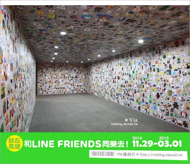 【2015高雄寒假活動】高雄LINE展2014~2015/3月《台灣最終場》把握最後機會!17