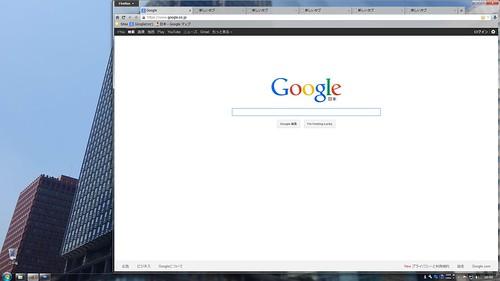 Firefox_SS_3 ウェブ ブラウザーのFirefoxのスクリーンショット。