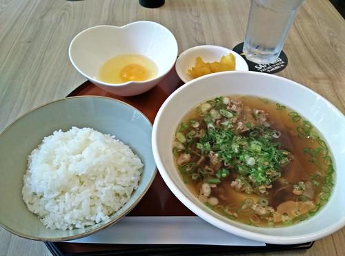 Wagyu Soup
