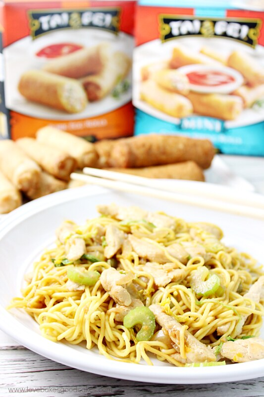 This Spicy Chicken Chow Mein is perfect for a quick weeknight meal! It's even easier when you pair it with Tai Pei® frozen appetizers! #NewYearFortune #ad