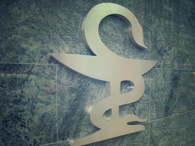 logo farma3