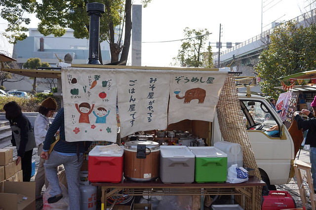 HigashiBetsuin_01