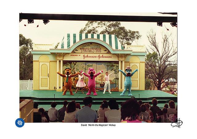 Wonderland - Theatre #7
