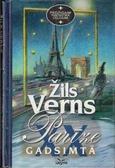 Parīze XX gadsimts