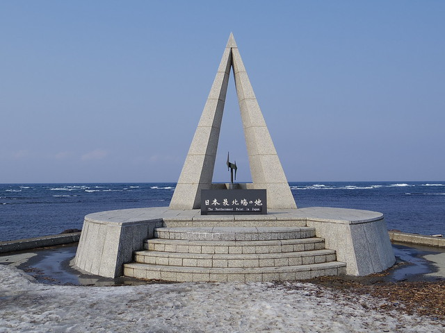 the northernmost place in Japan