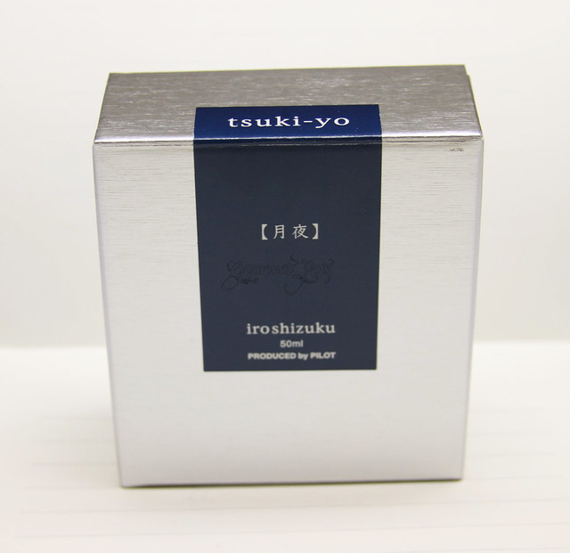 Ink Shot Review Pilot Iroshizuku Tsuk-Yo Ink @PilotPenUSA @Massdrop (1)