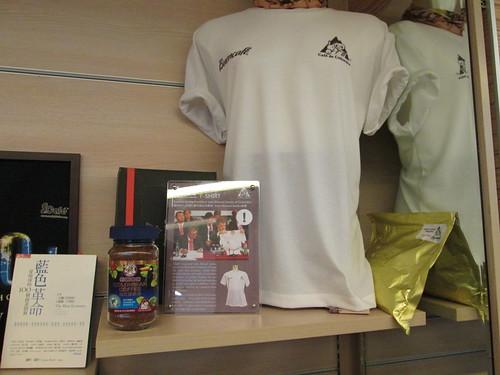 咖啡渣與寶特瓶製成的T恤。圖片來源:梧桐基金會