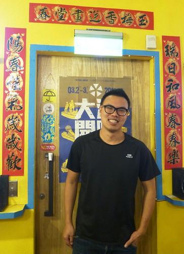 Ta-Kaohsiung-Nouvel An-Heyping Tsai